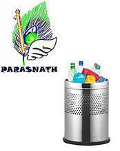 Load image into Gallery viewer, Parasnath Stainless Steel Half Perforated Dustbin,11L -10X15 Inch - PARASNATH MADE IN INDIA