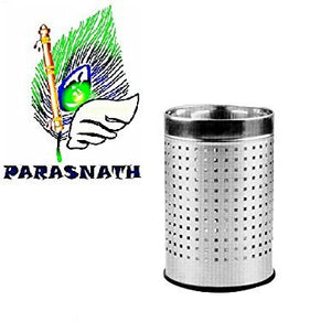 Parasnath Stainless Steel Perforated Square Dustbin, 6L - 7 X 11 Inch - PARASNATH MADE IN INDIA