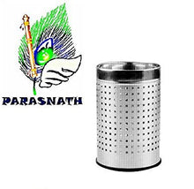 Load image into Gallery viewer, Parasnath Stainless Steel Perforated Square Dustbin, 8L - 8 X 13 Inch - PARASNATH MADE IN INDIA