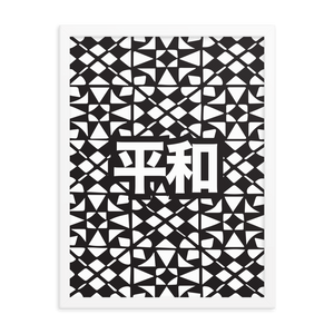 Peace Diamond Pattern Poster