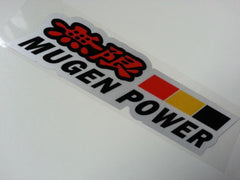 MUGEN POWER HONDA CIVIC Type R EK EG JDM Car bumper Decal Reflective Sticker