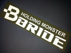 BRIDE Holding Monster JDM Modified Car Decal Sticker