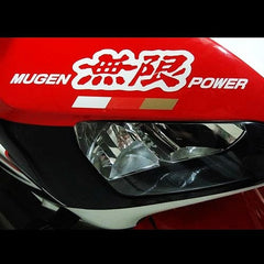 MUGEN 無限 POWER CIVIC TYPE R Honda JDM Car Decal Sticker