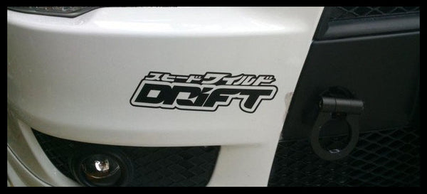 DRIFT JDM JAP Car Decal VINYL Multi-layered Sticker