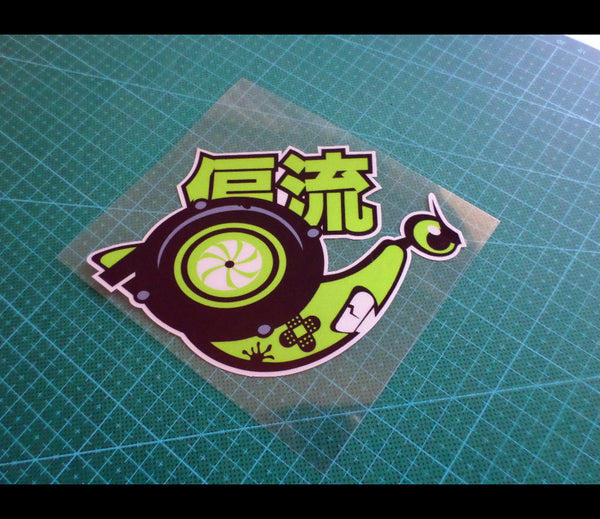 偏流 turbo snail JDM Car Reflective Decal Sticker