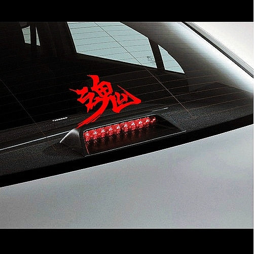 Soul 魂 JDM VIP nismo Euro Dub Civic Ek Skyline Decal vinyl Sticker