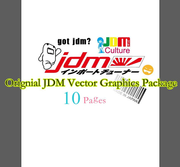 10 pages of JDM Vector Graphic Design Decal Sticker Artwork Package