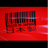 MADE IN JAPAN JDM Car Motorcycle Decal Sticker