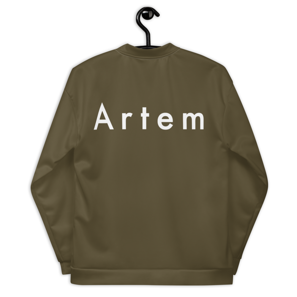 House Of Artem ''Soldier'' Bomber Jacket