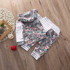 2-piece Baby hooded Top and Floral Pants set