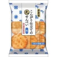 Buy Kingodo Rice Cracker Maru Senbei Salt Flavour | FUJIMART Online
