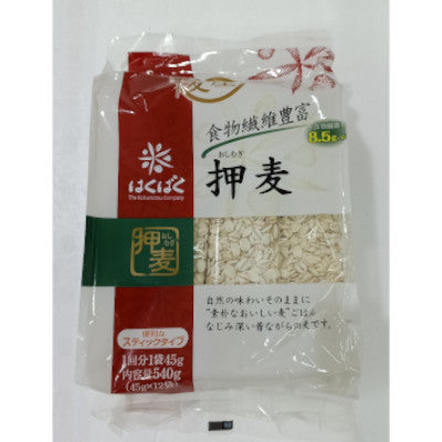 Oshimugi Stand Pack (12pcs) 540gm