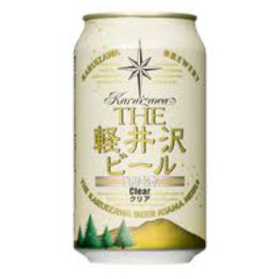 The Karuizawa beer Clear Can 350ml