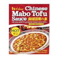 Mabo Tofu no Moto Hot 150gm