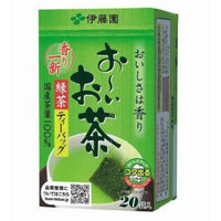 Ryokucha Tea 20pk 40gm
