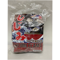 Buy Fresh water Clam (200g x 2)| FUJIMART Online