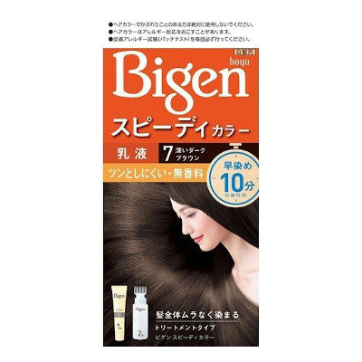 Buy Hoyu Bigen Speedy Color Cream #7 Dark Brown | FUJIMART Online