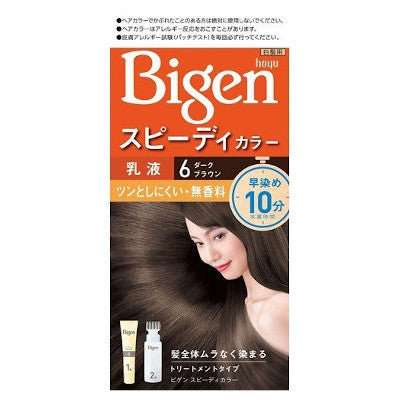 Buy Hoyu Bigen Speedy Color Cream #6 Dark Brown | FUJIMART Online