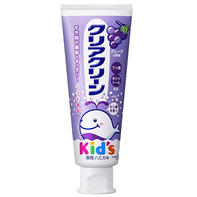Buy Kao Clear Clean Kids Grape 70gm | FUJIMART Online