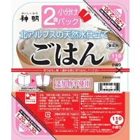 Buy Shinmei Instant Rice 2 Packs 220gm | FUJIMART Online