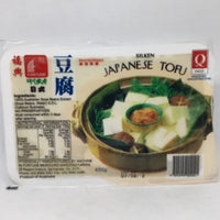 Japanese Tofu 650gm