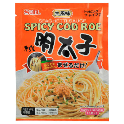Pasta Sauce S&B Spicy Cod Roe Mentaiko 52.4gm