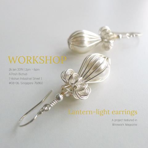 Lantern-light Earrings Making Workshop