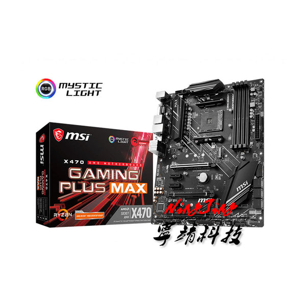 MSI X470 GAMING PLUS MAX ATX DDR4 4133(OC) MHz M.2 SATA 6Gbps HDMI 64G Can support R3 R5 R7 R9 Desktop CPU Socket AM4
