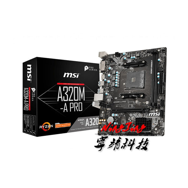 MSI A320M-A PRO Micro-ATX DDR4 3200MHz SATA 6Gbps HDMI 32G Can support R3 R5 R7 R9 Desktop AMD CPU Socket AM4