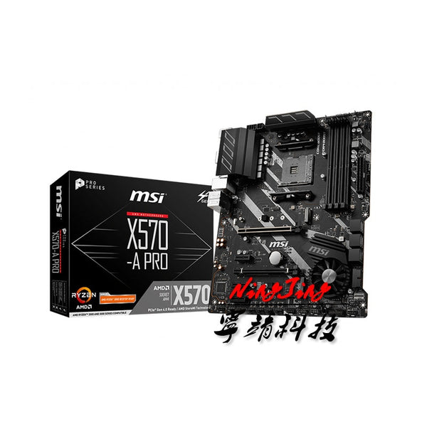 MSI X570 A PRO ATX DDR4 4400(OC)MHz M.2 SATA 6Gbps USB3.2 HDMI 128G best support R9 CPU Socket AM4