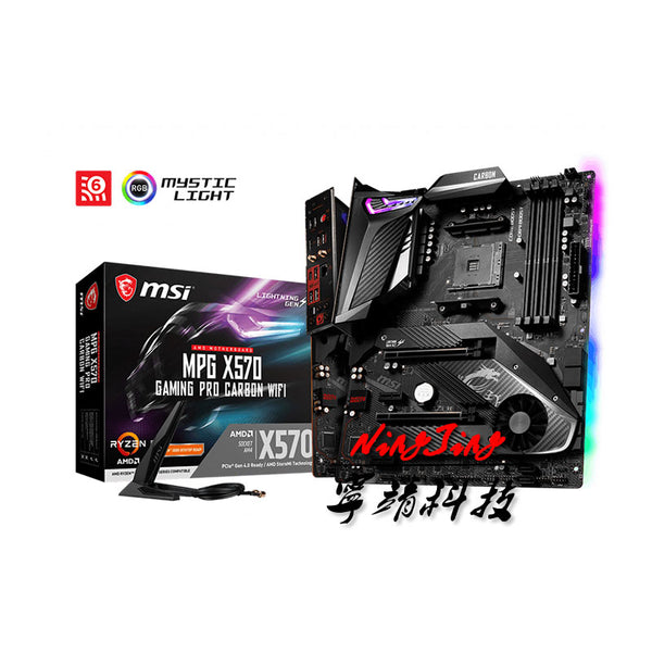 MSI MPG X570 GAMING PRO CARBON WIFI ATX DDR4 4400(OC)MHz M.2 SATA 6Gbps USB3.2 HDMI 128G support R9 CPU Socket AM4
