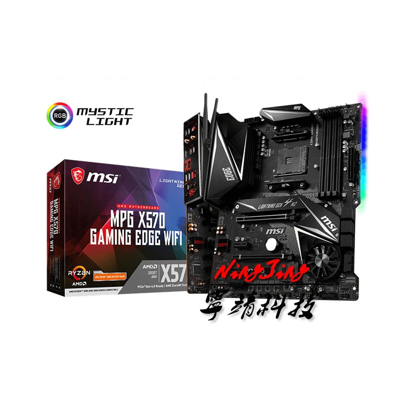 MSI MPG X570 GAMING EDGE WIFI ATX  DDR4 4400(OC) MHz M.2 SATA 6Gbps USB3.2 128G best can support R9 CPU Socket AM4