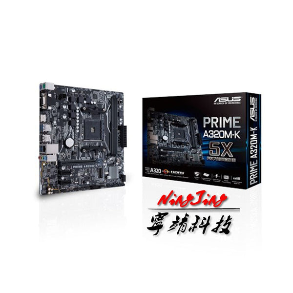 ASUS PRIME A320M-K DDR4 3200MHz, 32Gb/s M.2, HDMI, SATA 6Gb/s, USB 3.0 can support R3 R5 R7 R9 Desktop CPU