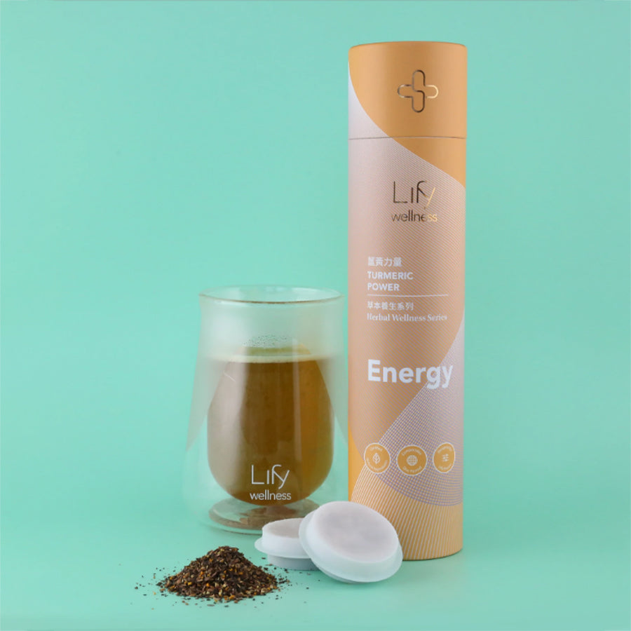 Energy Turmeric Power, 14/tube