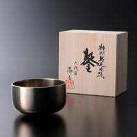 Kanzaburo Rin - a Set of Paulownia Boxed with Stick