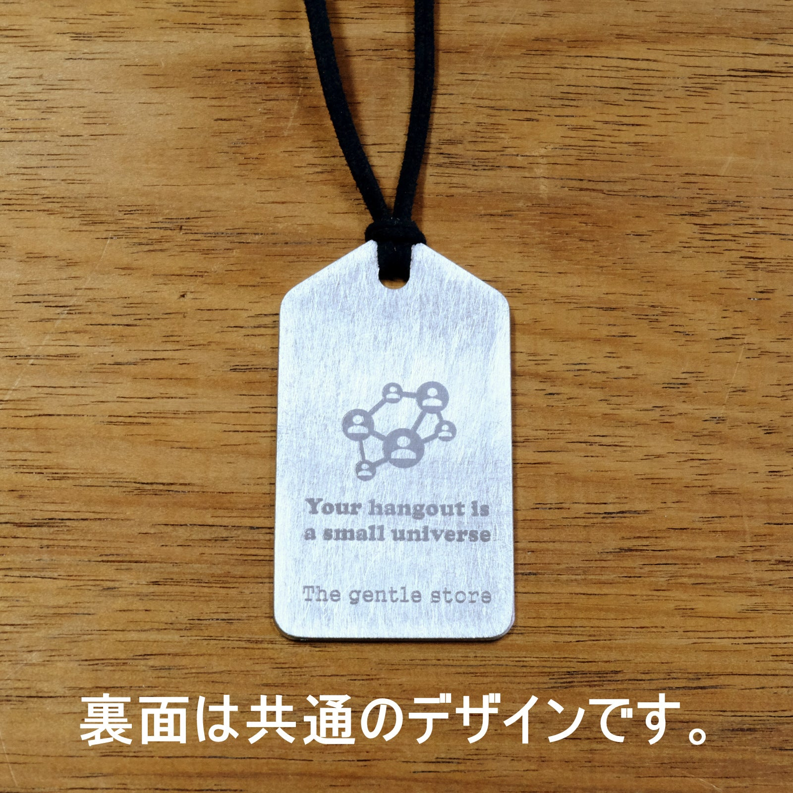 "METAL TAG ""HANGOUT"" Original Collection"