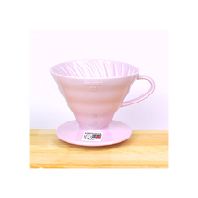 Load image into Gallery viewer, Hario Coffee Dripper Size-02