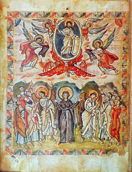 "A Short Video Lesson on the Icon of ""The Ascension"""