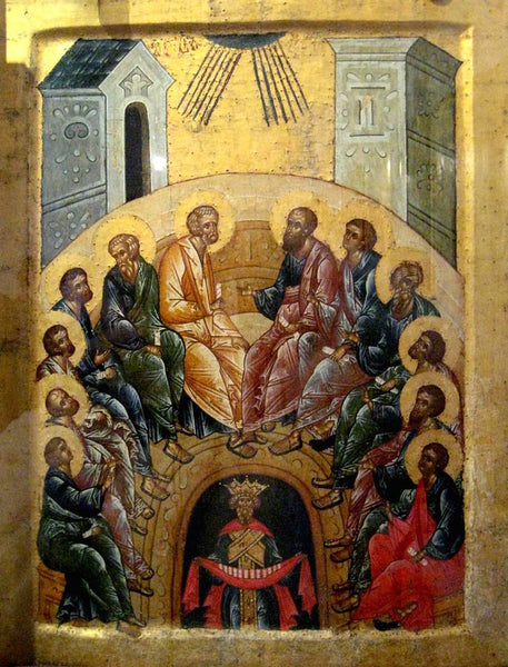 "A Short Video Lesson on the Icon of ""Pentecost"""