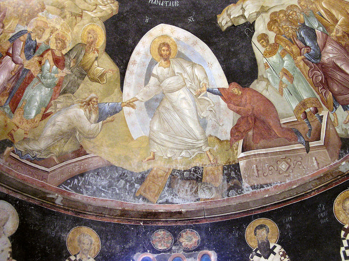 "A Short Video Lesson on the Icon of ""The Resurrection"""
