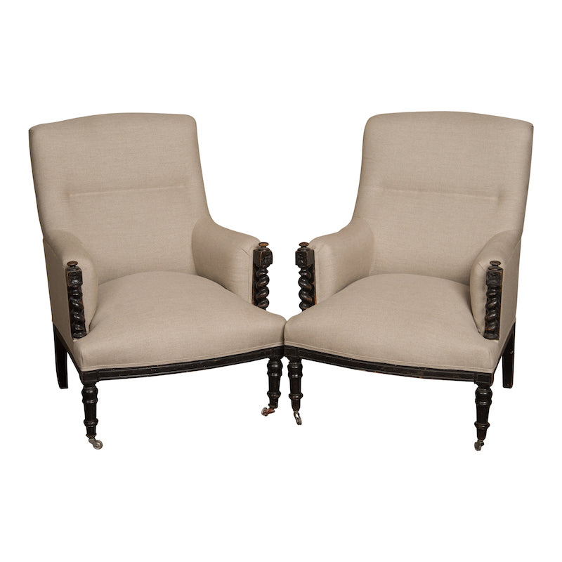 Lewiston Armchair