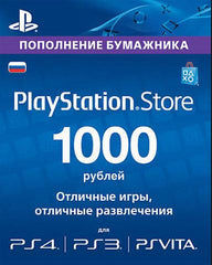PlayStation Network Card (PSN) 1000 RUB (Russia)