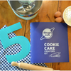 Cookie Cake Creators Kit