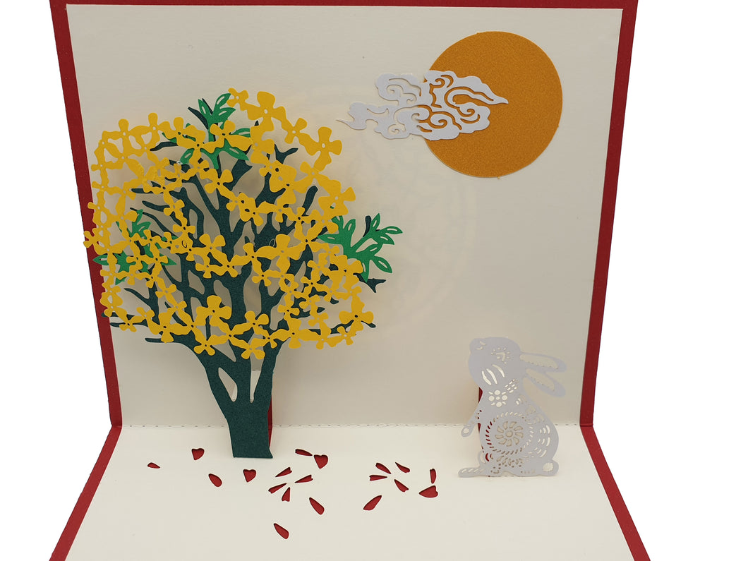 Yellow Tree and Rabbit Pop Up Card
