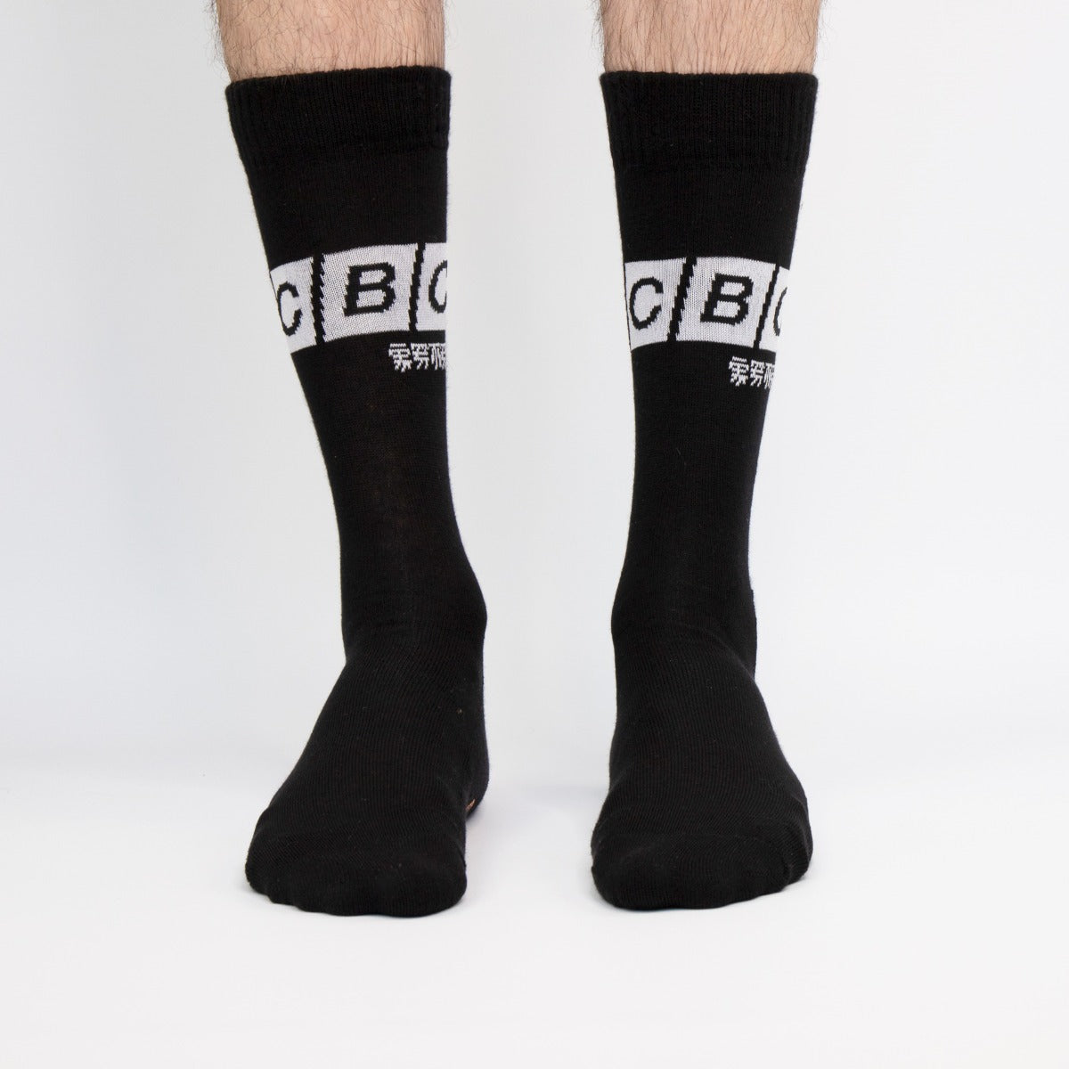 ACBC Socks Logo Black