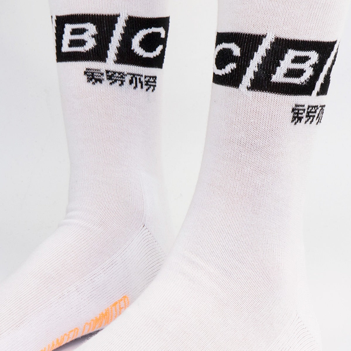 ACBC Socks Logo White