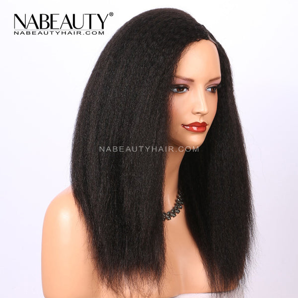 U Part Wig Human Hair Wigs Brazilian Vrigin Hair  Part Wigs Full End For Women
