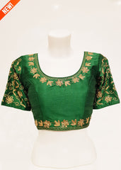Raw silk Blouse with Sleeves - Green