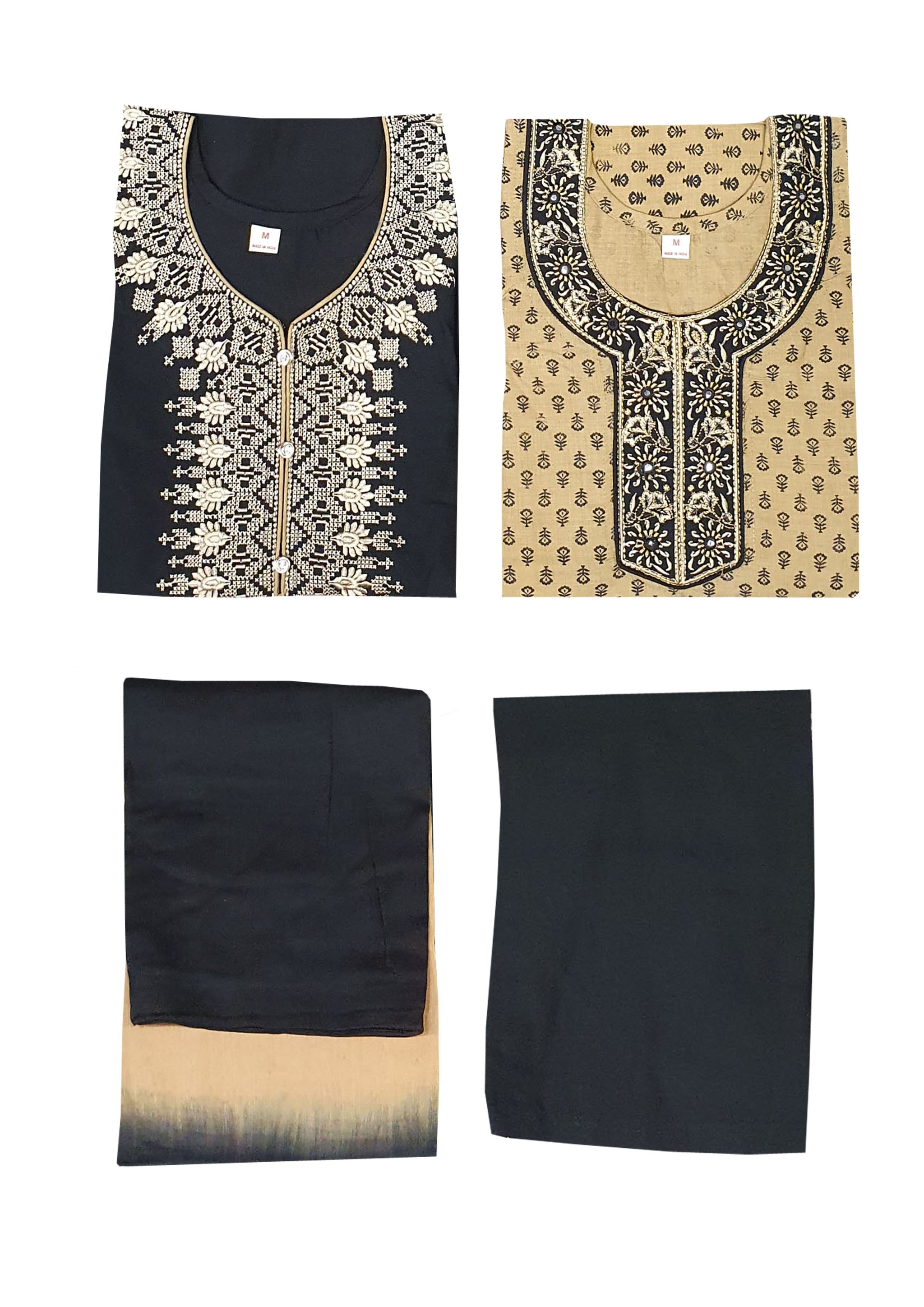 Black-Beige 4 Piece Salwar Suit