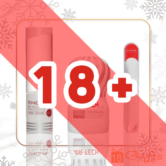 TENGA BEST FRIEND SET (18+)